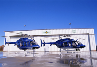 Photo of police helicopter hanger