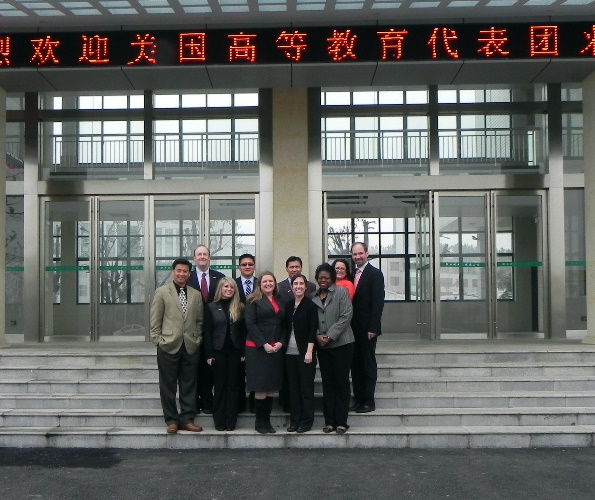 Business and Education Delegation in China