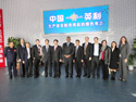 The delegation at Yingli Solar Company in Baoding